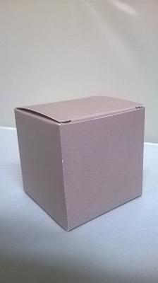 Kubus licht grijs - € 0,80 /stuk - vanaf 10 stuks